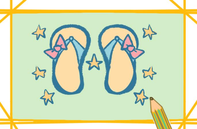 漂亮的沙滩鞋上色简笔画要怎么画