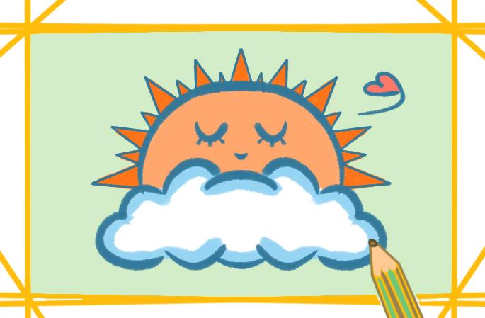 闪耀的太阳上色简笔画图片教程步骤