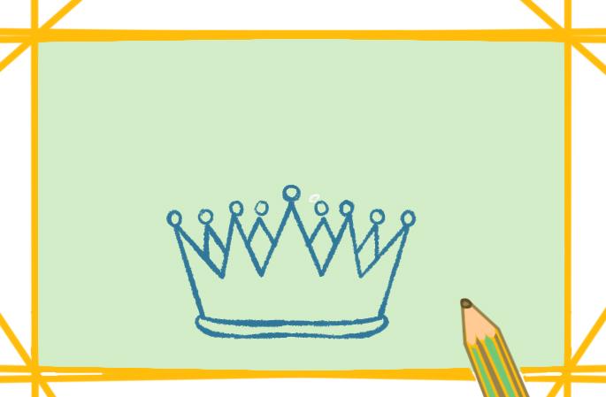 漂亮璀璨的皇冠上色简笔画要怎么画
