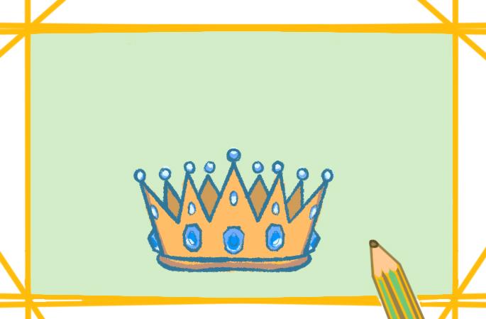 公主的皇冠簡筆畫帶顏色圖片