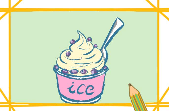 水果冰淇淋上色简笔画要怎么画