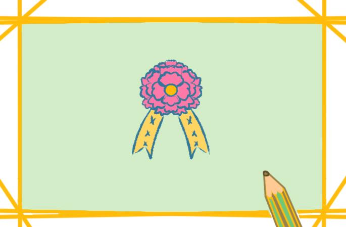 漂亮胸花簡筆畫帶顏色怎么畫