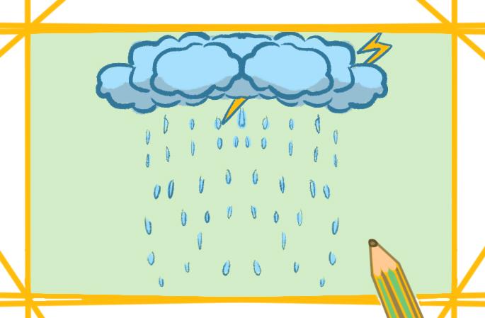 关于下雨上色简笔画要怎么画