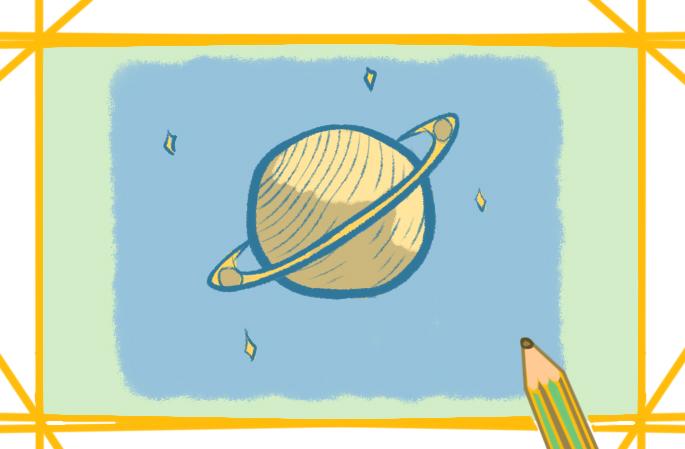 美麗的行星上色簡筆畫圖片教程