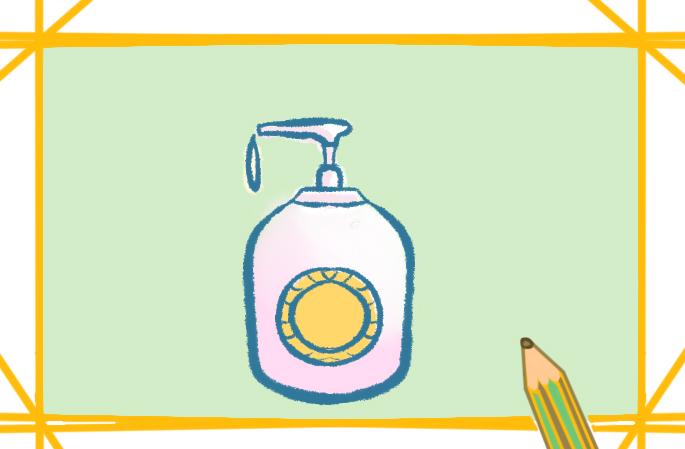 洗澡的沐浴露簡筆畫怎么畫