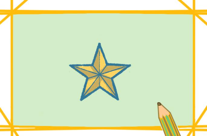 简单容易的五角星简笔画怎么画