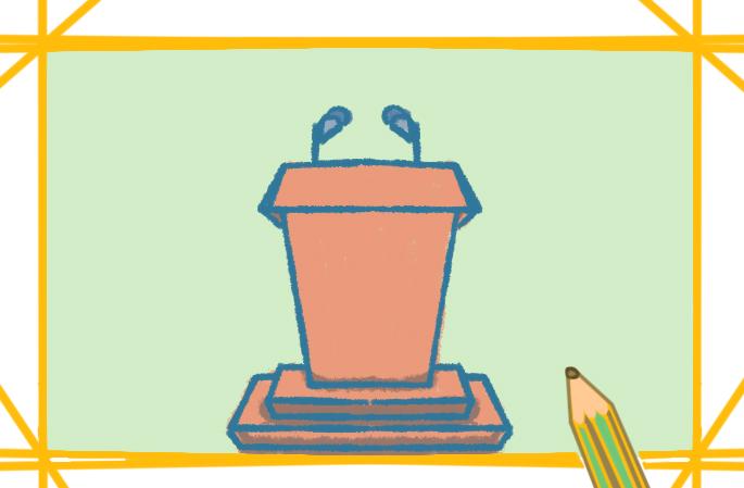 好看的演讲台简笔画要怎么画