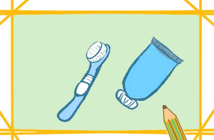 好看的刷牙工具上色简笔画要怎么画