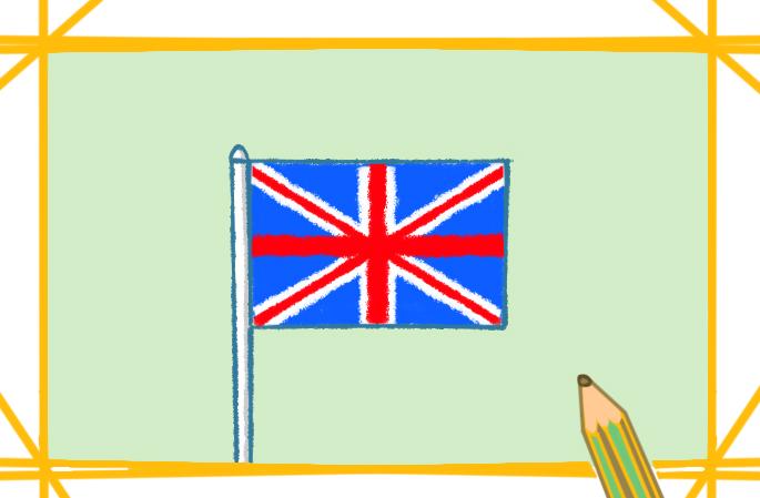 國旗之英國國旗上色簡筆畫圖片教程步驟