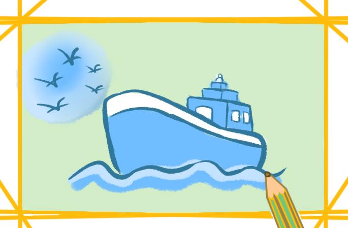 湛藍色的輪船上簡筆畫圖片教程