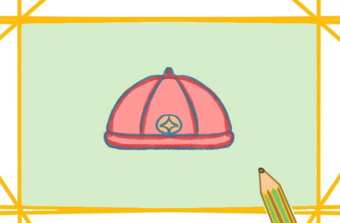 简单的帽子简笔画图片怎么画