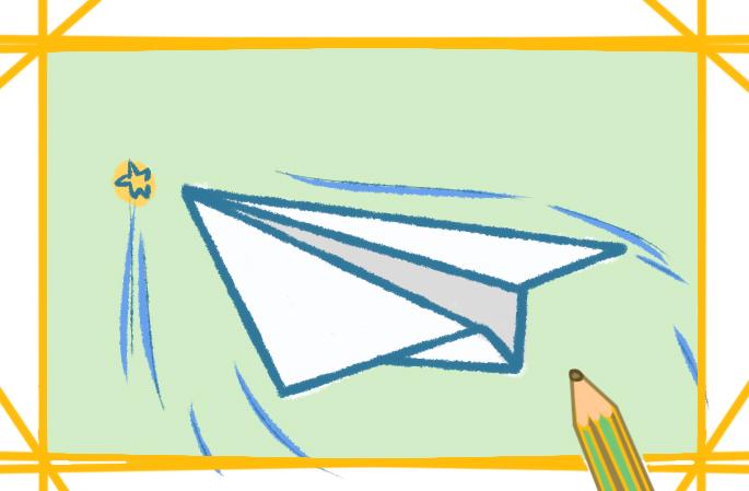 美好的纸飞机上色简笔画要怎么画