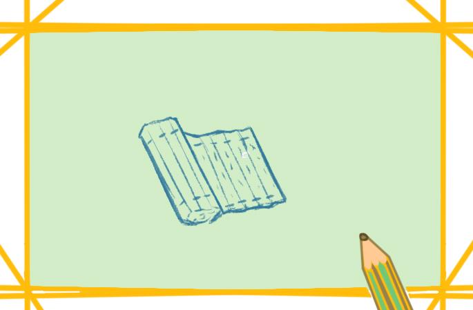 古老的竹簡上色簡筆畫圖片教程
