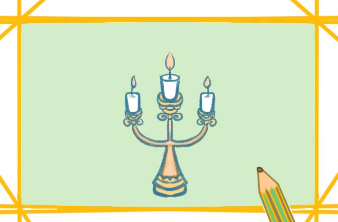 金黃色的燭臺上色簡筆畫圖片教程