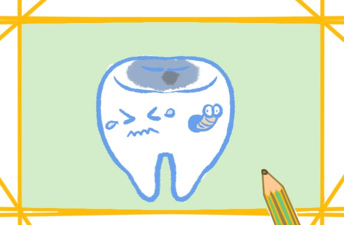 可怕的蛀牙上色简笔画要怎么画