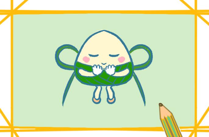 甜粽子上色簡筆畫要怎么畫