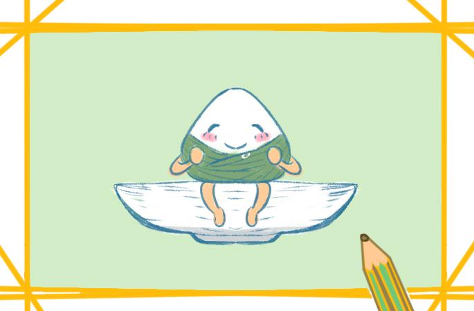 可愛的卡通粽子上色簡筆畫圖片教程