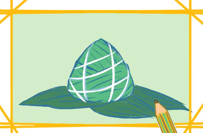 巨大的粽子上色简笔画图片教程