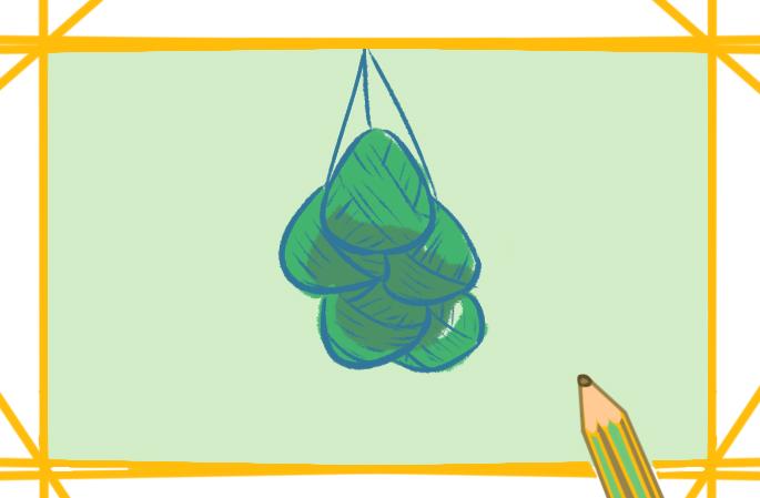 好吃的粽子上色简笔画图片教程