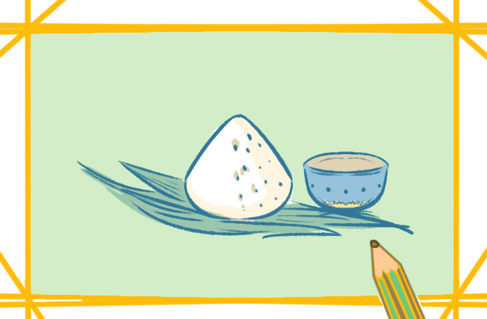 传统美食粽子上色简笔画要怎么画