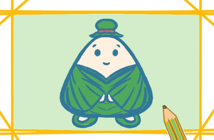 卡通小粽子上色简笔画图片教程