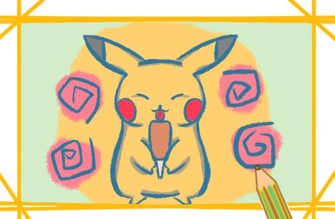 超可愛的皮卡丘上色簡筆畫要怎么畫