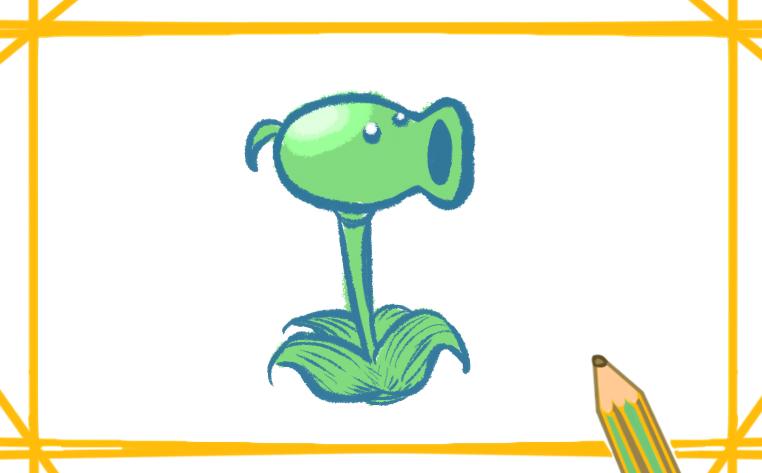 豌豆射手怎么畫簡單又漂亮的圖片怎么畫