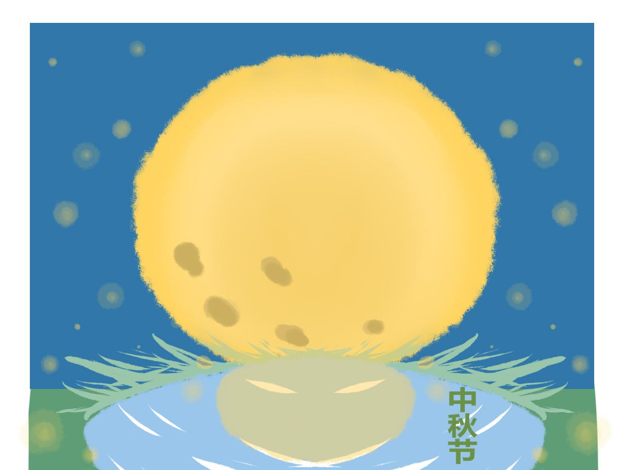 中秋佳节四句古诗