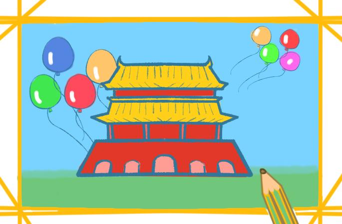 喜迎國慶簡筆畫怎么畫