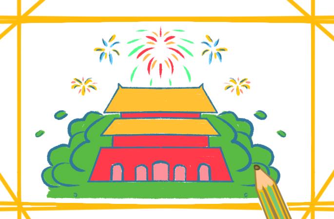 国庆节的天安门简笔画怎么画