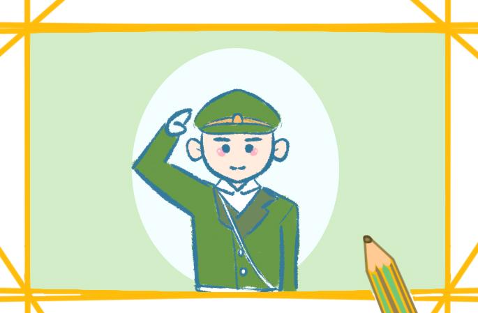 敬禮的軍人上色簡筆畫要怎么畫