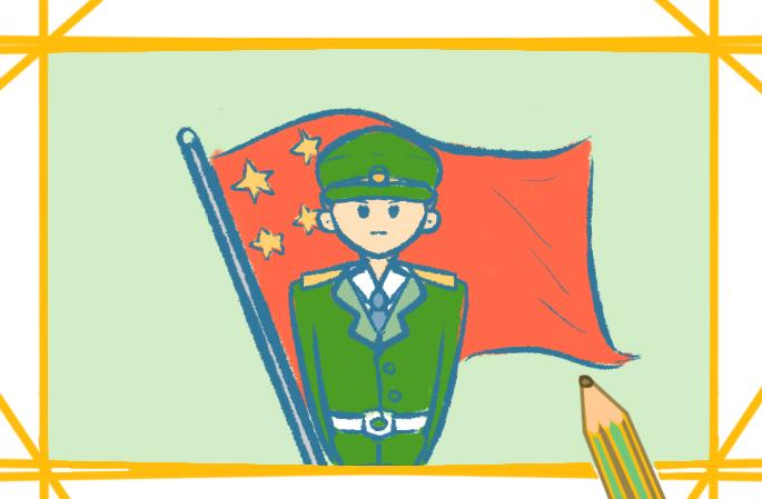 建军节的军人上色简笔画要怎么画