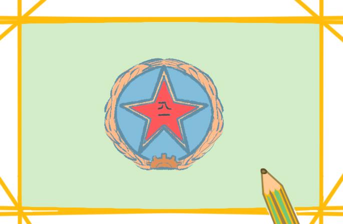 帥氣的軍徽上色簡筆畫要怎么畫