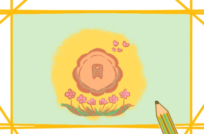 中秋節的圓月餅上色簡筆畫要怎么畫