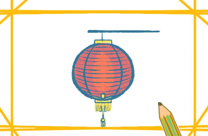 简单好看的灯笼上色简笔画要怎么画