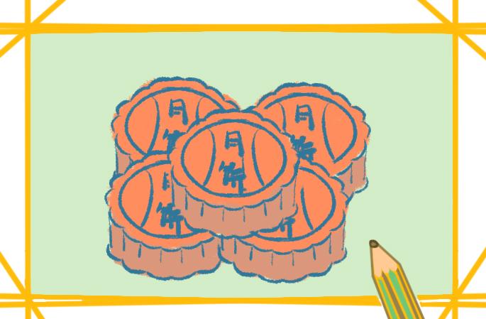 简单的月饼上色简笔画要怎么画