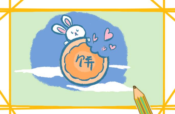 吃月餅的白兔上色簡筆畫要怎么畫