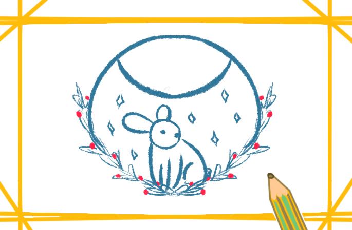 中秋节的白兔上色简笔画要怎么画