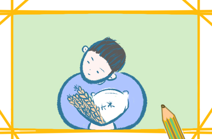 厲行節約糧食簡筆畫怎么畫