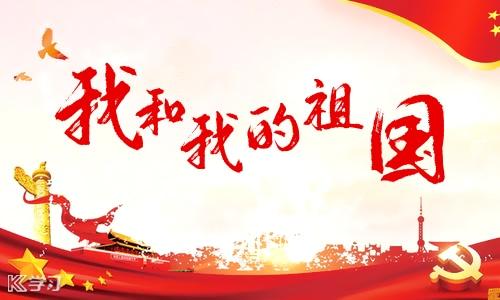 2021東京奧運會中國隊加油的文案